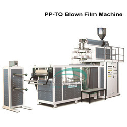 PP Single Die Blow Film Plant