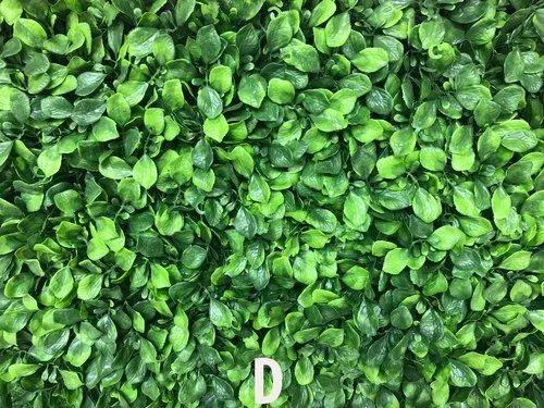 Unifloor Pp Leaves Vertical Green Artificial Grass Id 20508281230