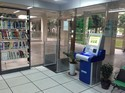 RFID Based Library Management