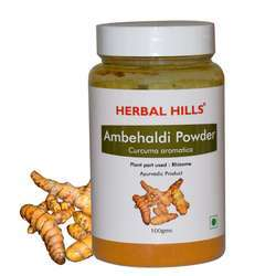 Ambehaldi Powder 100 Grams