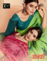Digital Prints Multicolor Chiffon Georgette Printed Casual Wear Saree, 5.5 M (separate Blouse Piece), Machine Made