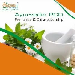 Ayurvedic Medicine Franchise in West Bengal