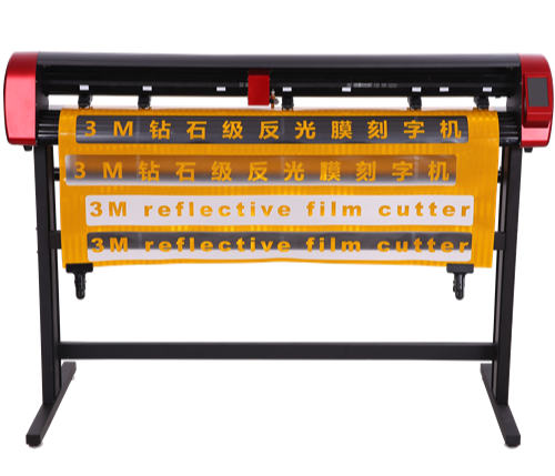 Sticker Cutting and Printing Machine - Digital graphics