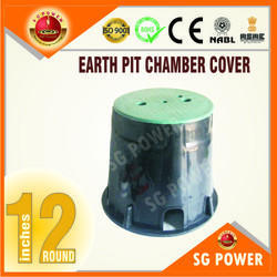 Earth Pit Chamber Cover