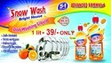 Sparking Shine Dish Washing Liquid