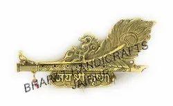 Gold plated morpankhi key holder