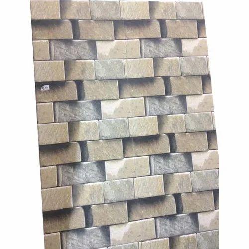 Brick Flooring India: Ceramic Brick Tile, Rs 75 /square Feet, Himachal Traders