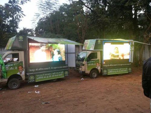 7000 Rs Per Day Big Led Screen With Tata 407, Led Video Van Hire