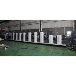 High Quality Offset Printing Machines