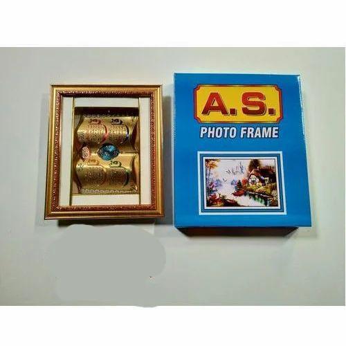 A.S. Brown Gold Book Quran Wall Frames, Rs 175 /piece, Mahak ...