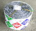 Security Wire Silver Allicon Katatar, For Security, Construction Etc