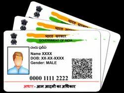 Aadhaar Card Print PVC (Plastic Card), And Normal Print
