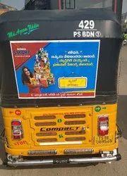 Auto Rickshaw Advertising Service, Mode Of Advertising: Offline