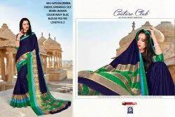 Rachna Banarasi Silk Satvika Catalog Saree Set For Woman 6