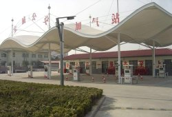 Tensile Commercial Shed