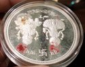 Ganesh Silver Coin