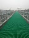 Moulded Fibre Floor Grating