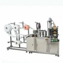 Surgical Mask Making Machine