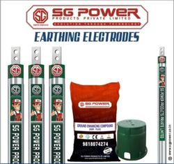 SG R230 Earthing Electrodes