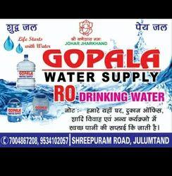20 Liter Ro Water Supply Home