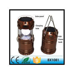 G 85 Lamp Lantern with Solar Battery