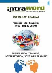 Russian To English Russian Language Translation Services