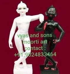 Krishna Balram Marble Statue