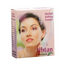Ubtan Herbal Bathing Powder