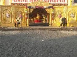 Party Gate Decoration