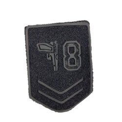 Embroidered Black Garment T Shirts Sticker, Packaging Type: Packet, Size: 2.5 Inch