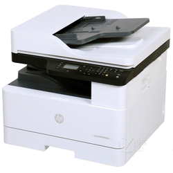 Digital Photocopier, Hp Laserjet MFP M436nda, Xerox Machine, Copier, Mono Printer