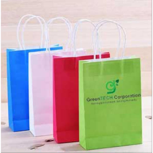 Gifts Packing Printed Paper Gift Bags