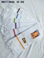 White Plain Cotton Gamcha, For Home, 250-350 GSM