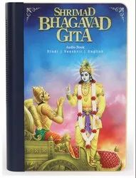 Bluetooth Speaker with Preloaded Bhagwat Geeta