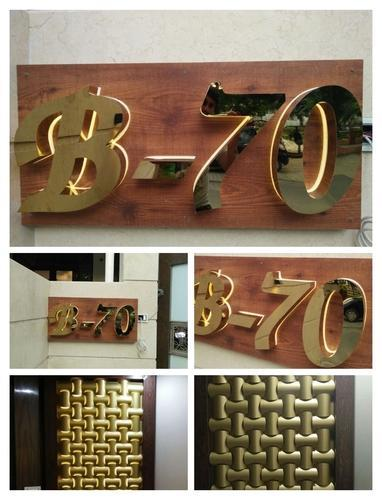 Name Plate Name Plate Manufacturer From New Delhi