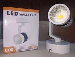 SHINE Plus Metal 16W LED Wall Light