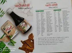 Pyari Saheli Tablets, Grade Standard: Medicine