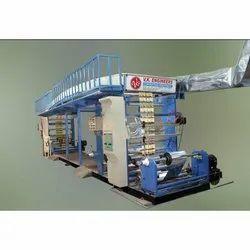 High Speed Lamination Machine