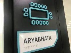 Meeting Room Name Plate