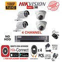 HIKVISION HD 4 CAMERA KIT 2MP