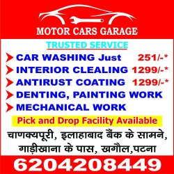 Multi Brand Engine Repair Services Car Repair Service, Service Center, Fast & Good