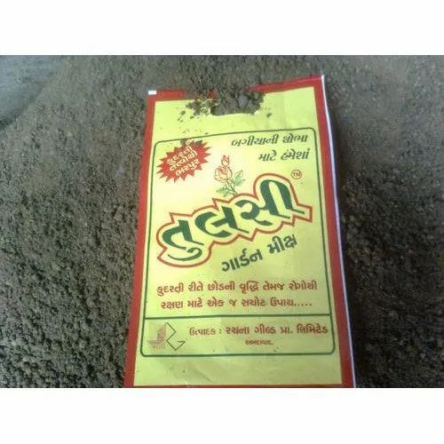 Rachana Guild Private Limited Ahmedabad Manufacturer Of Organic Manure And Organic Fertilizers