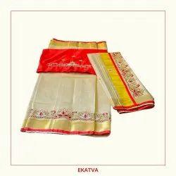 Kerala Wedding Saree