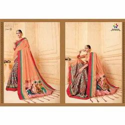 Rachna Art Silk Digital Printed Digi Mode Catalog Saree For Women 6