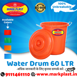 Round Mark Plast Drum 60 LTR, For Water Storage, Capacity: 50 to 100 Litres