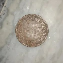 20th Century Brown Indra Gandhi Indian Coin