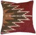 Indian Hand Woven Jute Kilim Cushion Cover
