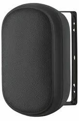 OSX-666T 2-Way Outdoor Speaker