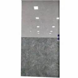 Vikash Treders Ceramic Vitrified Floor Tile, Thickness: 10 - 12 mm