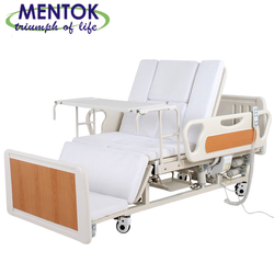 MS Hospital Electric Motorized Bed